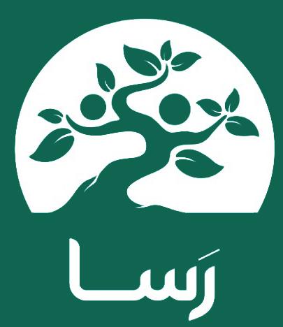 لوگو موسسه رشد سرمایه انسانی ایرانیان(رسا)